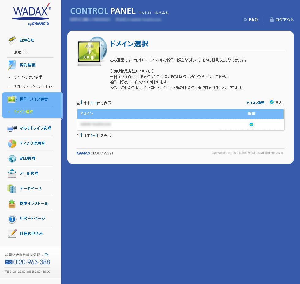wadax_05