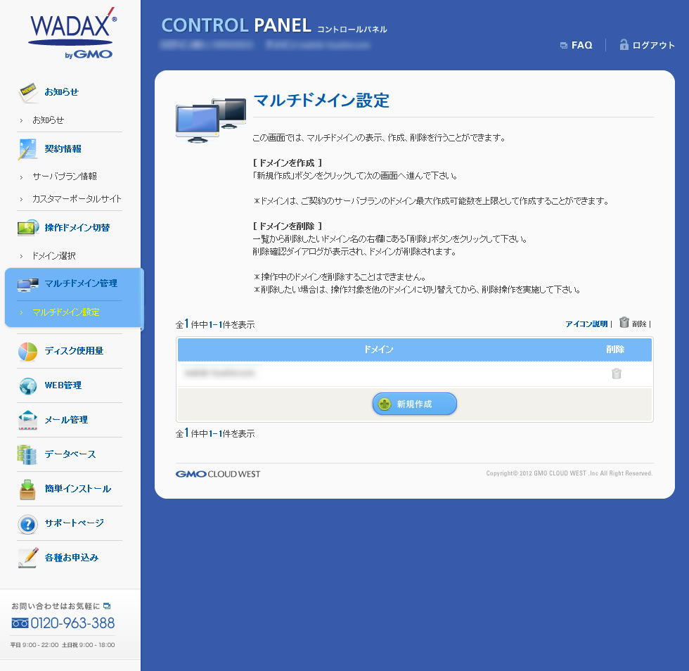 wadax_06