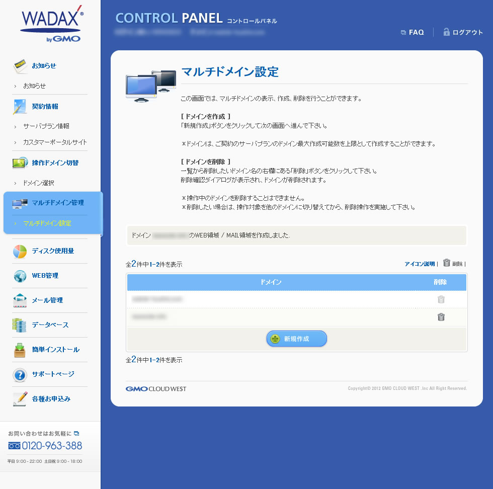 wadax_11
