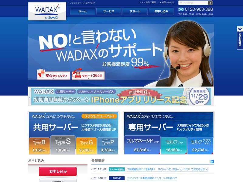 wadax_top