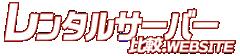 【送料無料】キャンプ用品レディピンクハイキングキャンプジャケット アウトドア